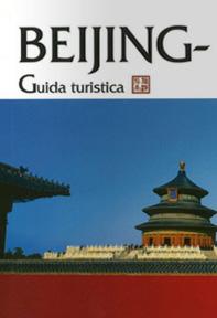 guida_beijing