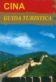 guida_cina_guida_turistica