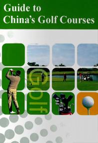 guida_golf