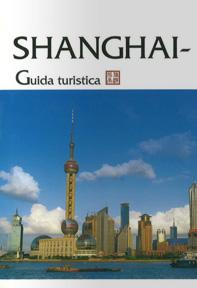 guida_shanghai