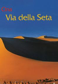guida_via_della_seta
