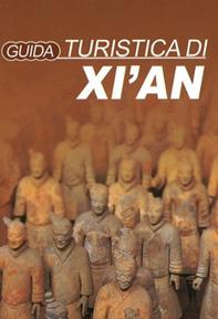 guida_xian