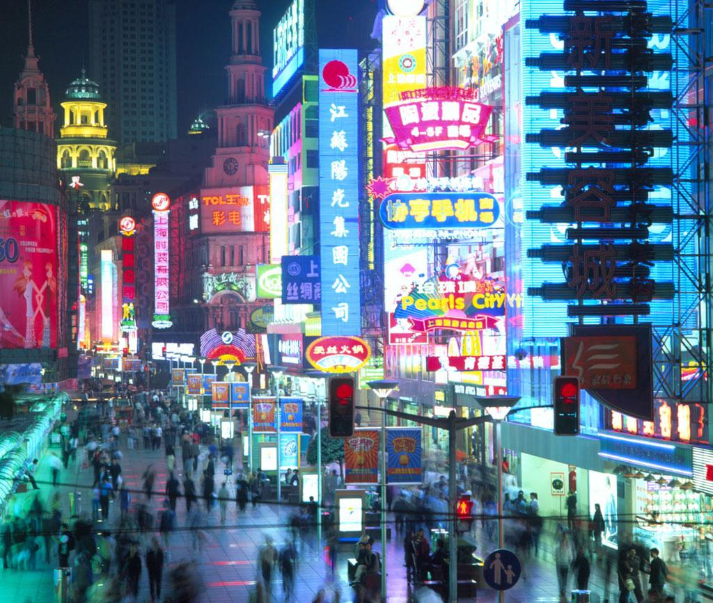 incontri giapponesi a Shanghai