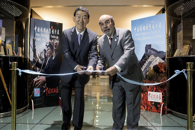 China's rural tourism efforts at FAO