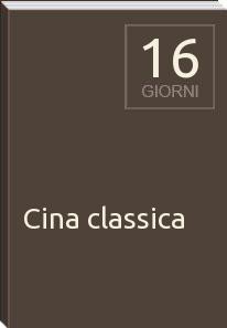 cina_classica