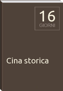 cina_storica